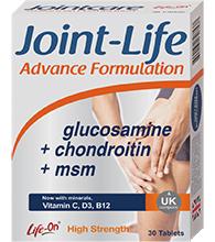 ჯოინტ ლაიფ / Joint Life