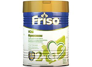 ფრისოვომ 2 / Frisovom 2
