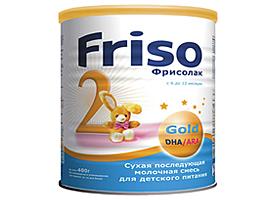 ფრისო 2 პრებიოტიკებითა და ნუკლეოტიდებით / Friso 2
