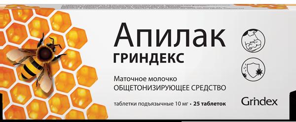 აპილაკი გრინდექსი / APILAK GRINDEKS