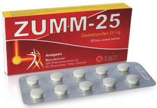 ზუმ 25 / Zum 25