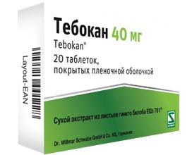 ტებოკანი / Tebokan